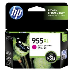 HP #955XL Magenta Ink Cartridge - 1,600 pages
