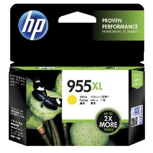 HP #955XL Yellow Ink Cartridge - 1,600 pages