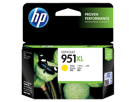 HP #951XL Yellow Ink Cartridge - 1,500 pages